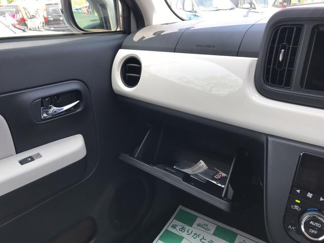 G SAIII 届出済未使用車 衝突被害軽減システム(11枚目)