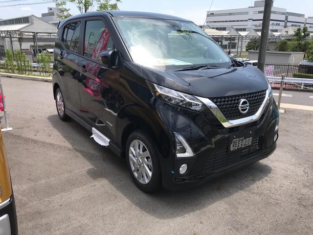 「日産」「デイズ」「コンパクトカー」「愛知県」の中古車3