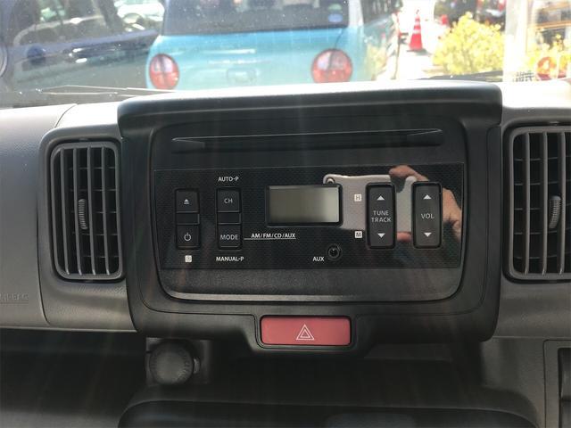 DX GLエマージェンシーブレーキパッケージ 届出済未使用車(14枚目)