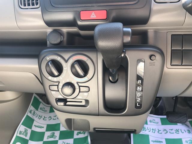 DX GLエマージェンシーブレーキパッケージ 届出済未使用車(15枚目)