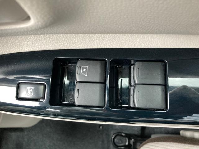 S 届出済未使用車 両側スライドドア キーレスエントリー ベンチシート フルフラット アイドリングストップ 禁煙車 軽自動車(19枚目)