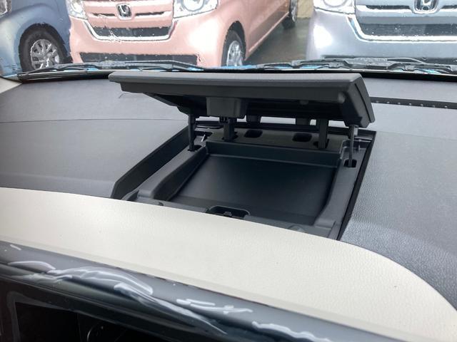 S 届出済未使用車 両側スライドドア キーレスエントリー ベンチシート フルフラット アイドリングストップ 禁煙車 軽自動車(20枚目)