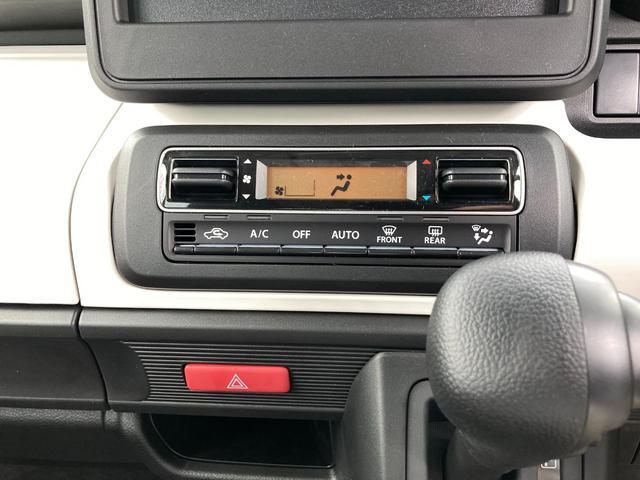 ハイブリッドG 両側スライドドア スマートキー ベンチシート フルフラット オートエアコン アイドリングストップ チョイ乗り 軽自動車(15枚目)