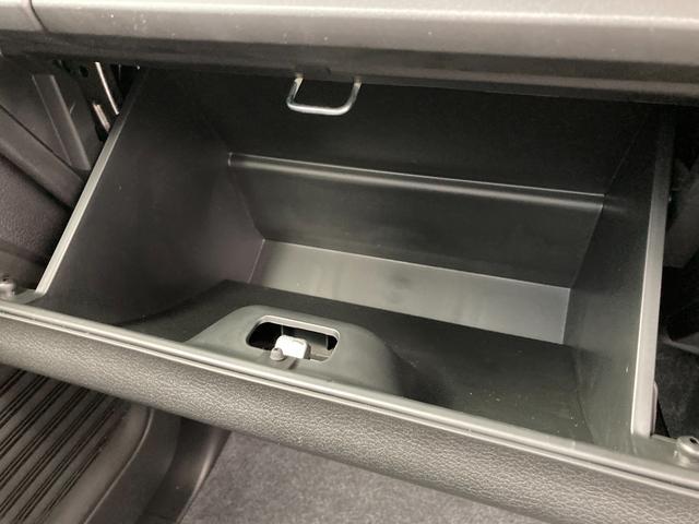 ハイブリッドG 両側スライドドア スマートキー ベンチシート フルフラット オートエアコン アイドリングストップ チョイ乗り 軽自動車(18枚目)