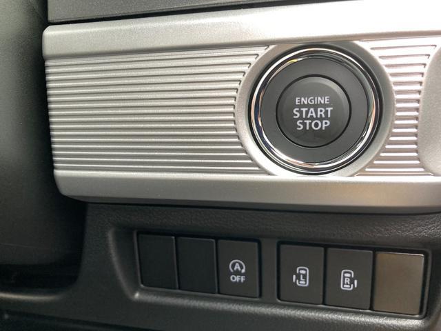 ハイブリッドXZ 届出済未使用車 両側電動スライド デュアルカメラブレーキ オートエアコン スマートキー LEDライト アルミホイール ベンチシート フルフラット シートヒーター(19枚目)