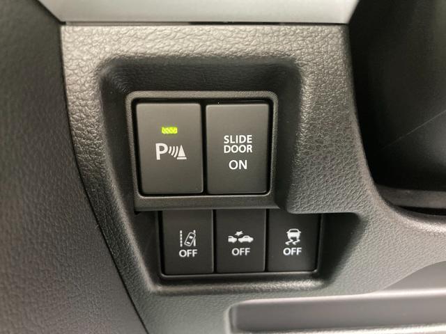 ハイブリッドXZ 届出済未使用車 両側電動スライド デュアルカメラブレーキ オートエアコン スマートキー LEDライト アルミホイール ベンチシート フルフラット シートヒーター(20枚目)