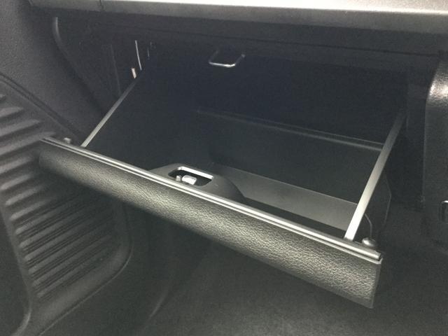 ハイブリッドG 届出済未使用車 衝突軽減ブレーキ ベンチシート オートエアコン スマートキー フルフラット 両側スライドドア(19枚目)