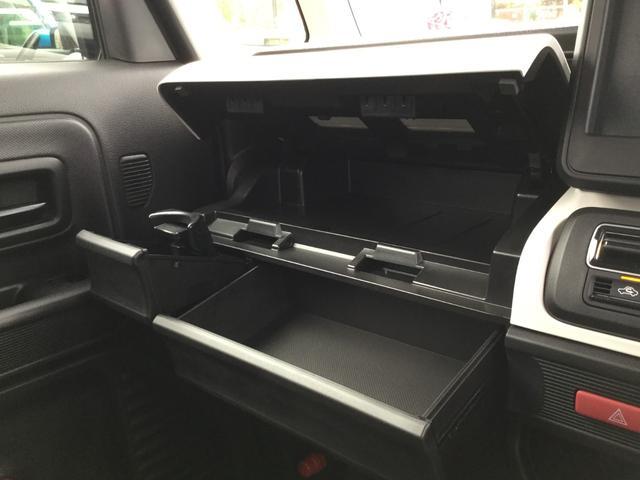 ハイブリッドG 届出済未使用車 衝突軽減ブレーキ ベンチシート オートエアコン スマートキー フルフラット 両側スライドドア(23枚目)