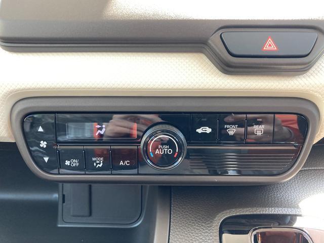 G 届出済未使用車 衝突軽減ブレーキ 両側スライドドア ホンダセンシング スマートキー LEDライト アイドリングストップ コーナーセンサー バックカメラ オートエアコン ベンチシート 軽自動車(15枚目)