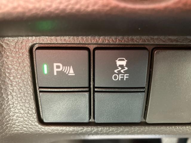 G 届出済未使用車 衝突軽減ブレーキ 両側スライドドア ホンダセンシング スマートキー LEDライト アイドリングストップ コーナーセンサー バックカメラ オートエアコン ベンチシート 軽自動車(23枚目)