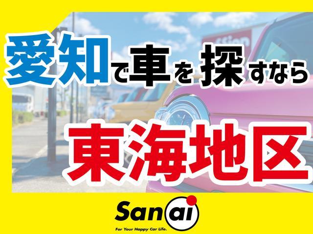 L SAIII 届出済未使用車 衝突軽減ブレーキ コーナーセンサー デジタルメーター アイドリングストップ キーレスエントリー 軽自動車(2枚目)