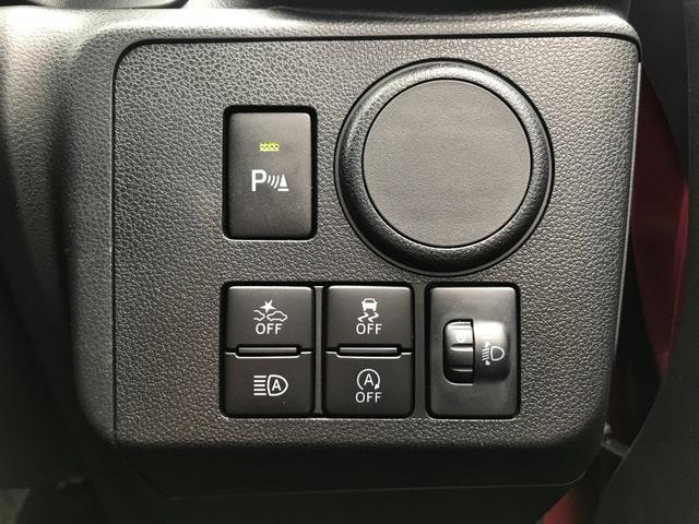 L SAIII 届出済未使用車 衝突軽減ブレーキ コーナーセンサー デジタルメーター アイドリングストップ キーレスエントリー 軽自動車(16枚目)