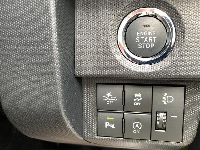 X 届出済未使用車 衝突軽減ブレーキ スカイフィールトップ コーナーセンサー オートライト スマートキー LEDライト バックカメラ 電動パーキングブレーキ SUV 軽自動車(18枚目)