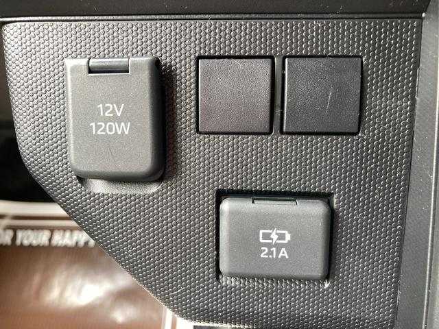X 届出済未使用車 衝突軽減ブレーキ スカイフィールトップ コーナーセンサー オートライト スマートキー LEDライト バックカメラ 電動パーキングブレーキ SUV 軽自動車(23枚目)