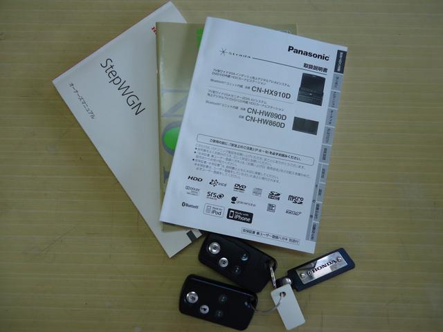 スマートキー×2個・取扱説明書・ナビ取扱説明書・点検記録簿です。