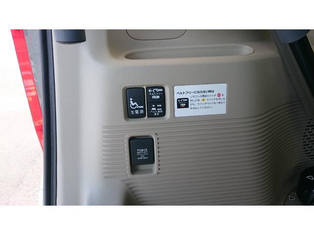 G・スロープLホンダセンシング 純正ナビ 届出済未使用車(16枚目)