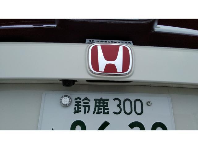 タイプR 6速MT クルコン LED Bカメラ 当社デモカー(17枚目)