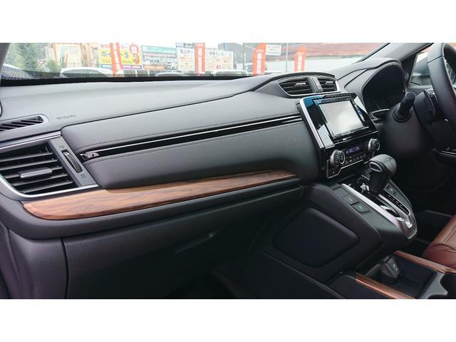 「ホンダ」「CR-V」「SUV・クロカン」「三重県」の中古車17