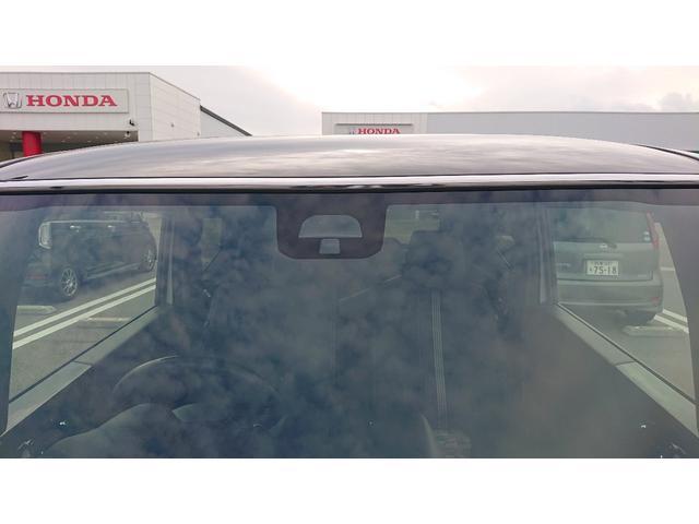 「ホンダ」「N-BOX」「コンパクトカー」「三重県」の中古車14