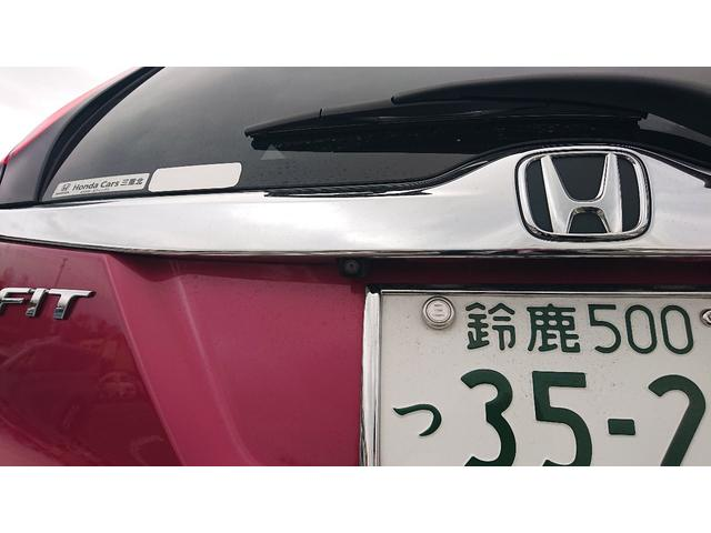 L ホンダセンシング 純正ナビ ブラウン内装 当社デモカー(10枚目)