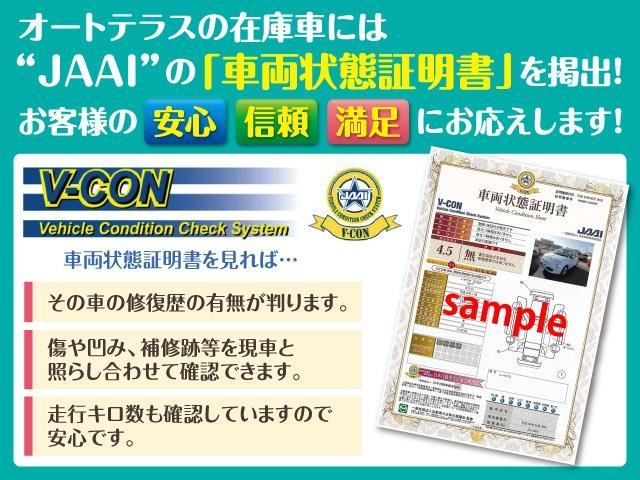 G・Lパッケージ 純正SDナビTV 安心PKG ワンオーナー(2枚目)