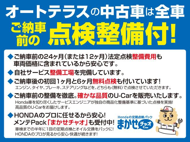 G・Lパッケージ 純正SDナビTV 安心PKG ワンオーナー(4枚目)