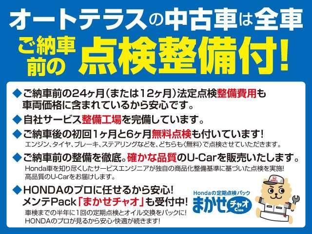 13G・Fパッケージ 純正CD モデューロエアロ 1オーナー(4枚目)