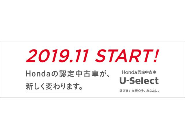 Gジャストセレクション 純正HDDナビ パワスラ 1オーナー(2枚目)