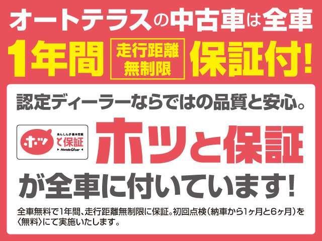 Gジャストセレクション 純正HDDナビ パワスラ 1オーナー(3枚目)