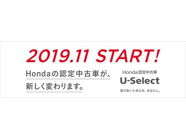 「ホンダ」「ゼストスパーク」「コンパクトカー」「三重県」の中古車2