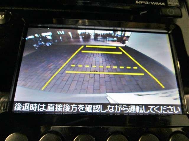 13G Fパッケージ Dオーディオ Bカメラ ワンオーナー車(6枚目)