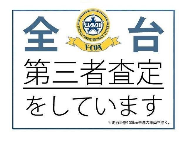 U-Select亀山長明寺のHonda認定中古車は全車【JAAI日本自動車査定協会】の第三者査定を実施。