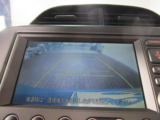 G-Fパッケージ純正HDDナビTV Bカメラ ETC 買取車(3枚目)