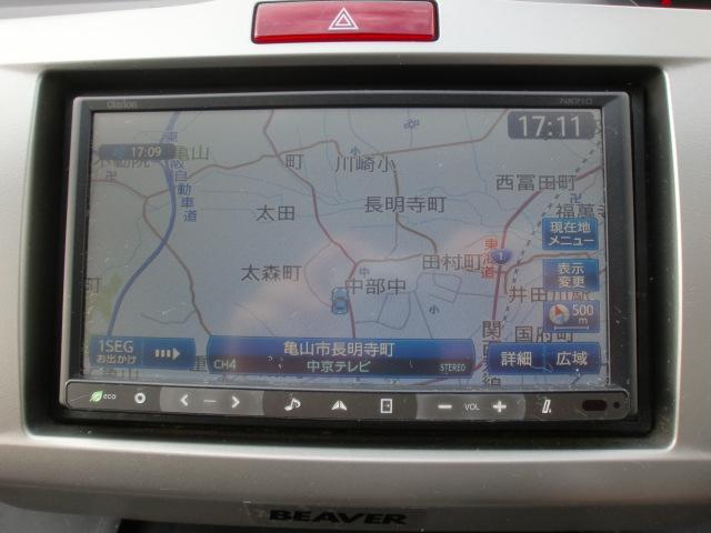 G ハイウェイエディション SDナビTV Bカメラ W電動S(2枚目)