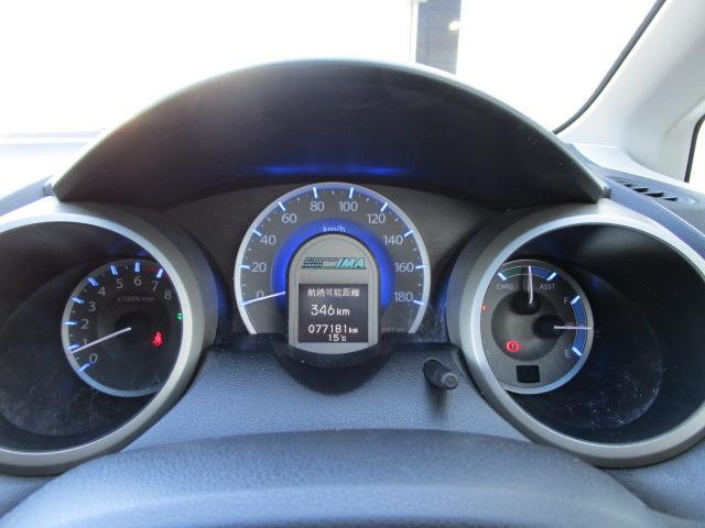 ★自店買取り車で走行距離は70000km代♪平均燃費や航続可能距離などの表示もされます☆コンディションも良くお勧めです!また走行管理システムを導入しておりますのでメーター改ざん車などもございません♪