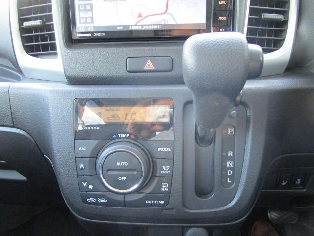 X 純正フルセグSDナビ ワンオーナー DVD再生 CD録音機能 ブルートゥース 片側パワースライドドア シートヒーター ベンチシート スマートキー アイドリングストップ(7枚目)