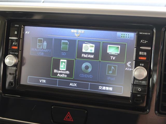 1オーナー純正ナビTV全周囲カメラ 両側電動スライド 禁煙車(4枚目)