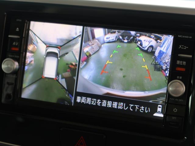 1オーナー純正ナビTV全周囲カメラ 両側電動スライド 禁煙車(5枚目)