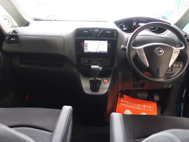 20X Vセレクション+セーフティ S-ハイブリッド ワンオーナー 純正ナビ・フルセグTV・バックカメラ 両側電動スライドドア エマージェンシーブレーキ インテリジェントキー ETC 禁煙車 車検R5年2月まで(3枚目)