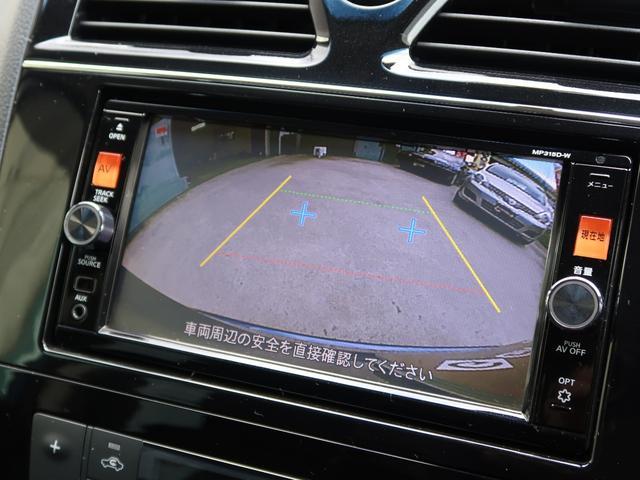 20X Vセレクション+セーフティ S-ハイブリッド ワンオーナー 純正ナビ・フルセグTV・バックカメラ 両側電動スライドドア エマージェンシーブレーキ インテリジェントキー ETC 禁煙車 車検R5年2月まで(4枚目)