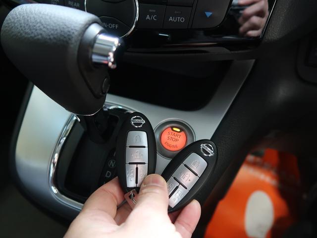 20X Vセレクション+セーフティ S-ハイブリッド ワンオーナー 純正ナビ・フルセグTV・バックカメラ 両側電動スライドドア エマージェンシーブレーキ インテリジェントキー ETC 禁煙車 車検R5年2月まで(12枚目)
