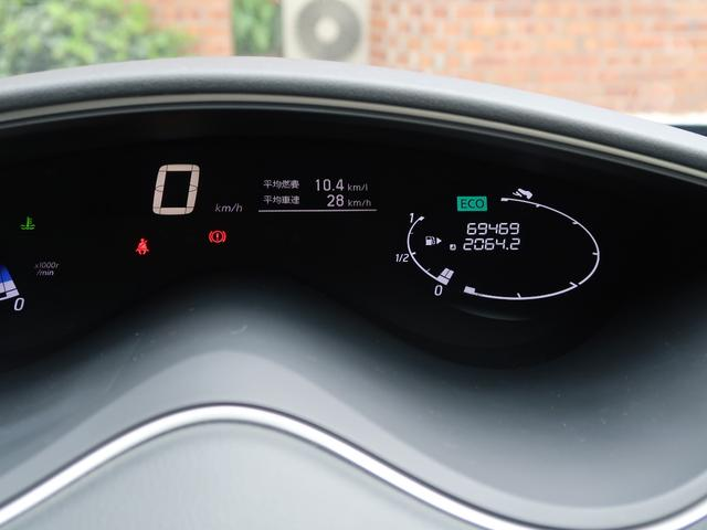 20X Vセレクション+セーフティ S-ハイブリッド ワンオーナー 純正ナビ・フルセグTV・バックカメラ 両側電動スライドドア エマージェンシーブレーキ インテリジェントキー ETC 禁煙車 車検R5年2月まで(21枚目)