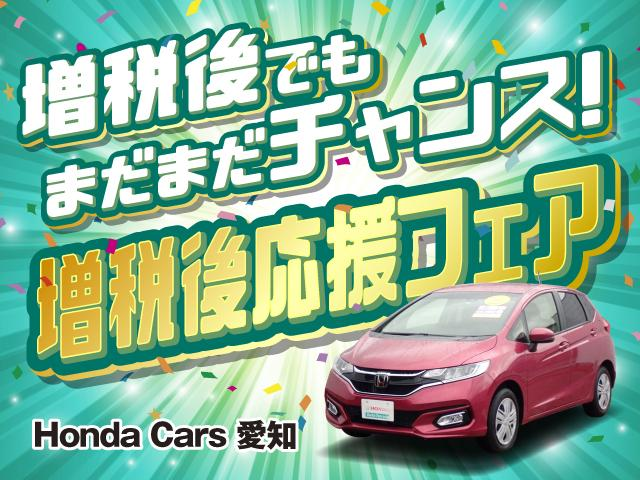 L ホンダセンシング 3年保証 当社試乗車 ナビ TV(2枚目)