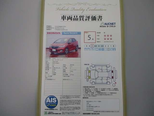 L ホンダセンシング 3年保証 当社試乗車 ナビ TV(20枚目)