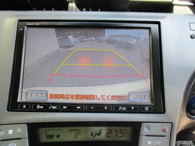 トヨタ プリウス GツーリングSLC後期型8型ナビバックカメラ無料1年保証付き