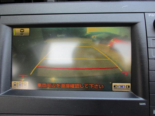 トヨタ プリウス G サンルーフ 純正HDDナビ Bカメラ ETC 1年保証付