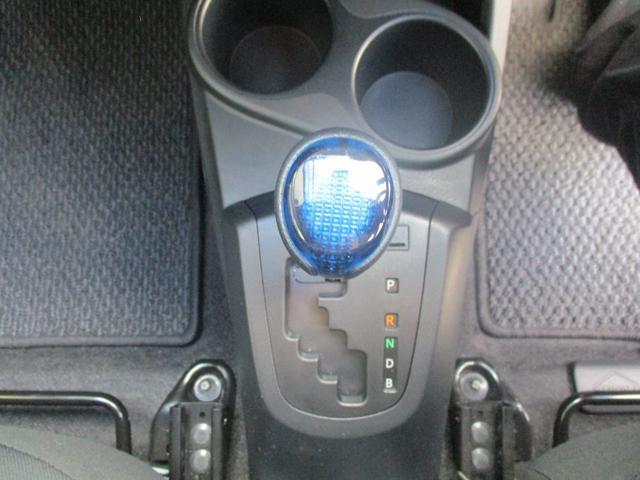 Sトヨタセーフティセンス バックカメラ Bluetooth(28枚目)