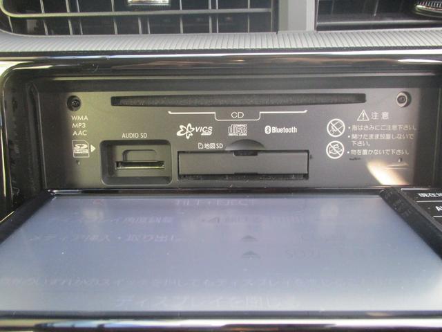 Sトヨタセーフティセンス バックカメラ Bluetooth(29枚目)