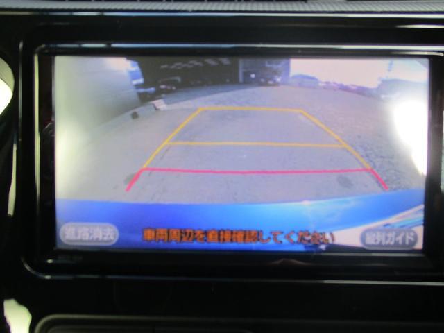 Sトヨタセーフティセンス バックカメラ Bluetooth(31枚目)