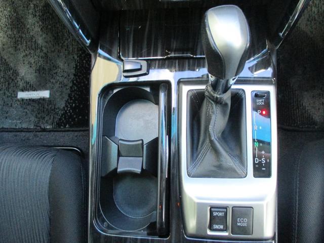 「トヨタ」「マークX」「セダン」「三重県」の中古車27